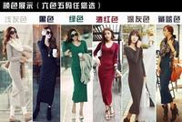 2014 Winter Women New Long-sleeved knit dress Slim temperament bottoming women dress