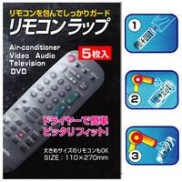 (Min order is $10) Remote control remote control protective film protective case 5 b222