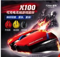 Wireless gaming mouse The mouse dual-mode wireless mouse cable to lithium batteries