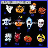 wholesale flash halloween LED pumpkin brooches halloween gift christmas decoration send by random 50pcs