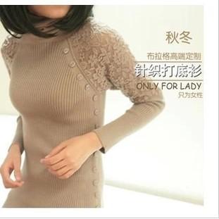 Женский пуловер DES FASHION 7903-189