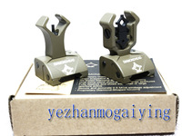 Diamondhead DIAMOND Flip-Up Rear Combat Sight & HYBRID Front Sight Front Sight Folding (DE) - Free shipping