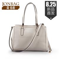 2014 Time-limited Women Handbags Bolsas Bolsa New Arrival Cowhide Women's Handbag Color Cross One Shoulder Cross-body Large Bag