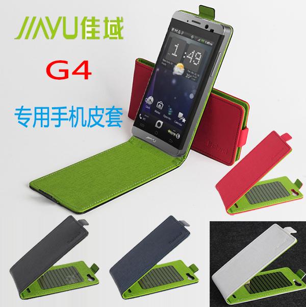 1 pcs, caso para jiayu g4 alta qualidade leather flip case para jiayu g4 g4c g4s telefone inteligente 32gb g4 celular(China (Mainland))