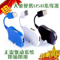 Free shipping elephant cartoon computer speed 4 port hub USB HUB2.0 portable hub converter