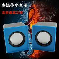 Usb mini speaker mini portable 2.0 multimedia computer speaker laptop audio subwoofer