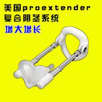 Proextender, Penis Enhancement Experts, Pro Extender Device, Male Penis Enlargers, Adult Sex Products