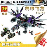 Bo le 10224 phantom ninja series 2014 assembled white ninja blocks Mecha dragon