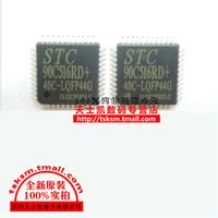 [ Realplay ] Original microcontroller C90C516RD-40I-LQFP44G C90C516