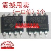 [ Realplay ] new original HCS301-I / SN patch SOP8 original ( 2 )