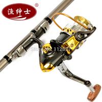 Fishing Tackle Shop 2.7M+11 Axes Rock Fishing Reels Ultra Light Hard Stick Telescopic Carbon Fiber Fishing Rod Buy One Get Ten