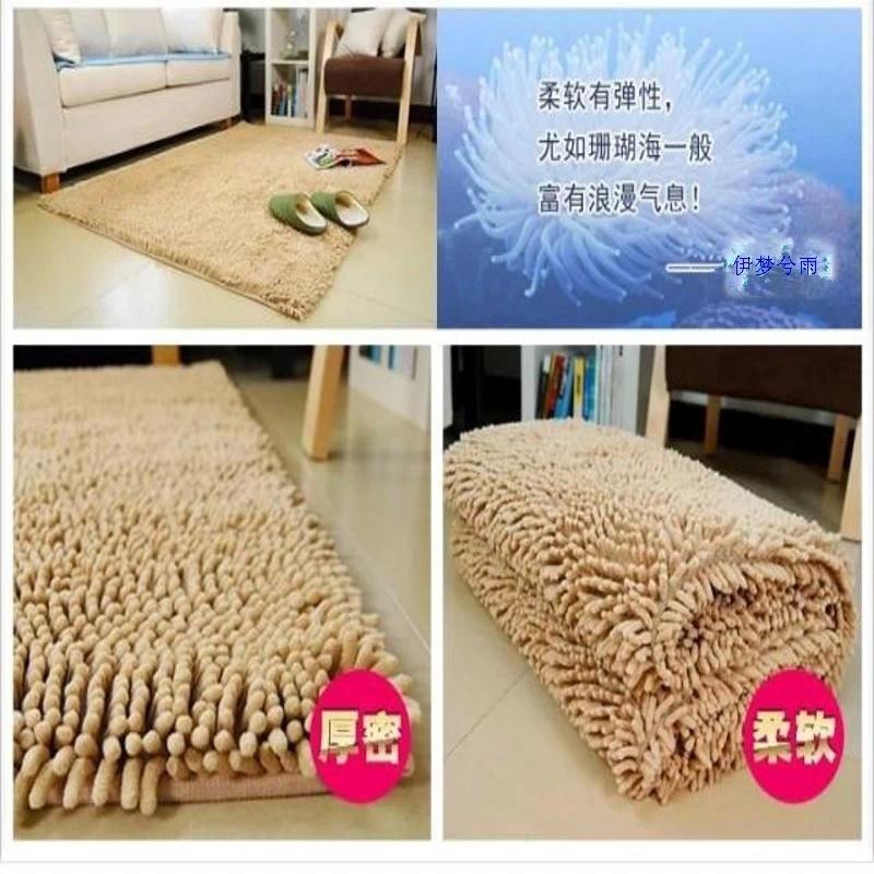 70 * 140 centímetros - Moda Viver Quarto de jantar Shaggy Tapete Anti -derrapante Tapete Seatmat tapete retangular tapete cadeira esteira do deslizamento esteiras(China (Mainland))