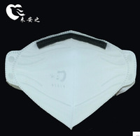 Free shipping 9102A folding headset N95 particulate respirator anti-dust masks 50pcs/set
