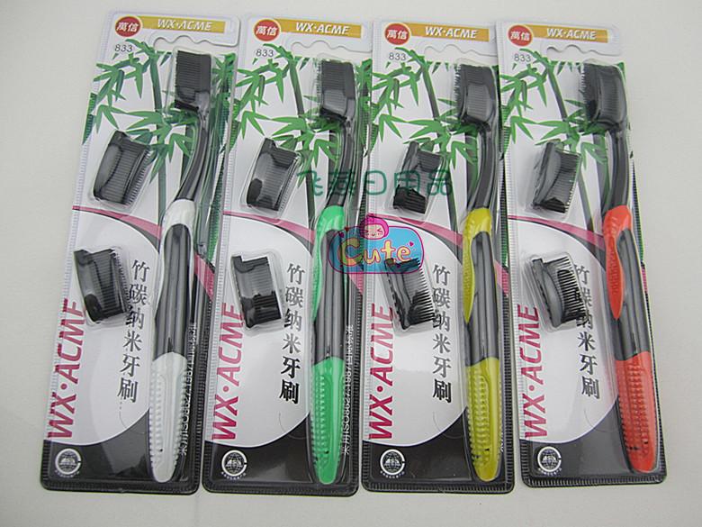 Взрослых бамбуковый уголь нано wanxin антибиотик 833 мягкой щетиной зубной щетки