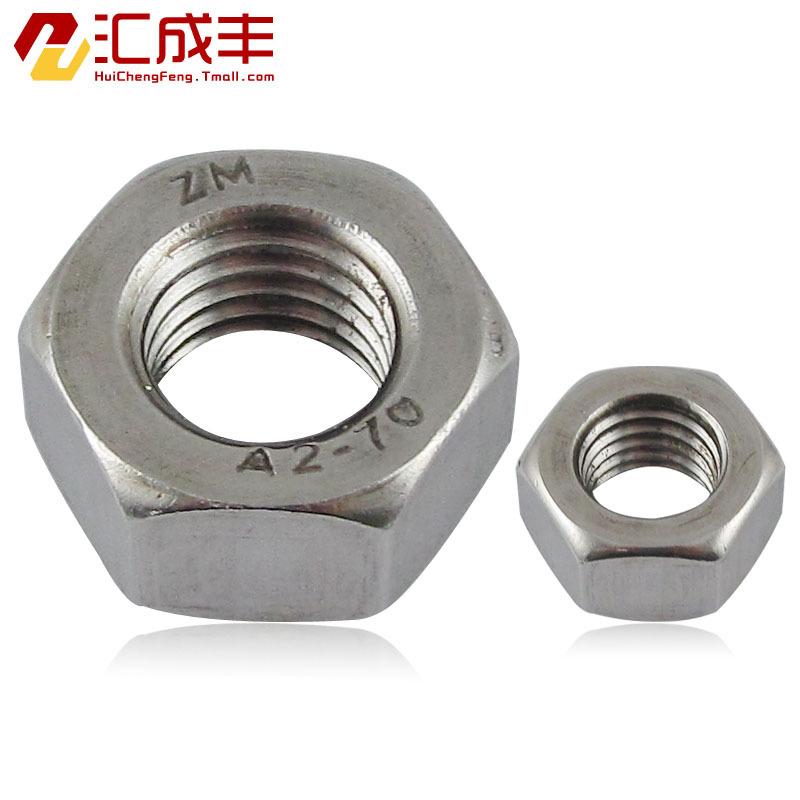 Merged Feng 304 metric hex nut nut screw cap nut DIN934 M1.6-M27(China (Mainland))