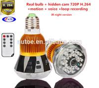 Real Bulb +720P hidde MINI camera + motion detection+IR night + looping record+ night version + long recording time AVP015BT7