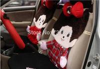 fashion 12 sets of car seat cushion/ cute car seat / Four Seasons General / Qiqi cushion coverSeat/monchhichi Covers & Supports