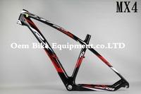 wholesale! MENDIZ MX04 Red track frame triathlon bike carbon bike mountain bike frame racing bike  colnago c60 LOOK 695 BB30 3K