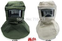 Free Shipping Protective cap canvas cap polished cap  blasting cap masks