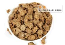 150 g ouro bardana chá de raiz anti câncer pesar solto tradicional função médica chá de ervas(China (Mainland))