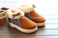 New winter cotton shoes with thick warm couple paragraphs female detonation cotton shoes bag with cotton shoes warm shoes