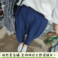 2014 autumn casual sports pants Slim thin good version of the suit pants female tricolor
