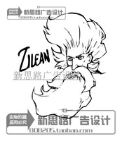 Free Shipping Cartoon Game Lol Zilean sketch wall decals stickers decal sticker home decor decoration