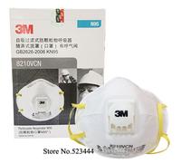 Original authentic 8210V anti PM2.5 mask / anti PM2.5 / anti-fog and haze / N95 masks with breathing valve   10 pcs