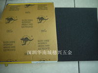 Free shipping! 20pcs P60-P3000 Waterproof sand paper  Abrasive paper Polished  230*280 mm