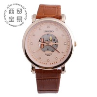 Free shipping 2014 mk fashion watch genuine leather stainless men watches 2014 LB8865B-04