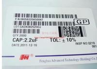 Free shipping smd ceramic capacitor 0805/2012 225K 2.2UF 50V X7R 10%  2K/reel