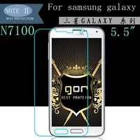 0.03 mm toughened glass protective film H9 hd explosion-proof protective screen For samsung galaxy NOTE2 N7100 protector