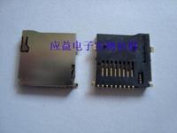 100X TransFlash TF Micro SD Card Self-eject Socket Plug