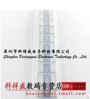 Free shipping 1W 0.02R 20milliohms 1% precision 2512 chip resistor sampling resistor (50PCS)
