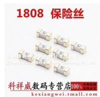 Free shipping The 1808 fuse (10PCS)  6.3A  6300MA fuse