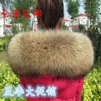 Ultralarge of luxury raccoon fur collar down coat cap of son fur collar hat fur collar fox fur scarf vigoreux