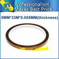 10pcs/lot 5mm X 33m X 0.055mm High Temperature Resistant Tape Heat Polymer Adhesive Tape 0.5CM