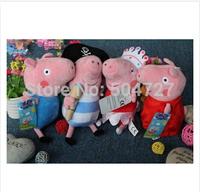 23CM 4pcs peppa pig plush toys  Kids peppa pig toys george Ballet pirates  pig dollSX-PP005free shipping