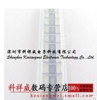 Free shipping 2512 10R 1W 1% precision resistors (100pcs)