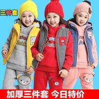 Children's clothing female child autumn 2014 child sports set child sweatshirt piece set