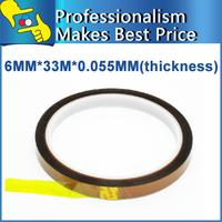 6mm x 33m x 0.055mm 10 pcs/lot  High Temperature Resistant tape Heat BGA dedicated Tape for BGA PCB SMT Soldering Shielding tape