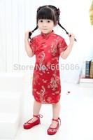 Floral Baby Qipao Girls' Dresses Kid Chinese chi-pao cheongsam New Year gift Children's Clothes Robe
