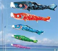 Japanese Windsock Carp Flag Koinobori Sailfish Wind Streamer Muticolor 15cm