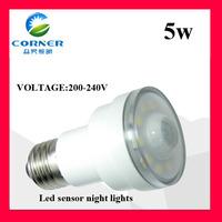 5W LED Night Lights, 1pcs  E27 Auto PIR Infrared Motion Sensor Detection White LED Bulb Light Lamp