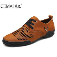 2014 summer new men's sneakers comfort leather shoes breathable hollow round flat heel popular male cowhide shoes 37-48