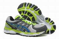 New 2014Camouflage shoes for men athletic shoes in modle GEL14 men Sport Shoes Running Shoes in EU size 40-45