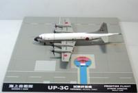 hogan Wings 1:200 Japanese JMSDF Lockheed P-3C aircraft airplane models 9151#