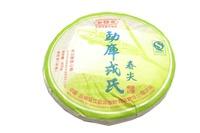 2007yr Yunnan Mengku Spring Buds Pu'er Tea Cake/Raw/Sheng/400g/Cake