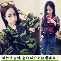 2014 autumn women fashion  Korean sexy female perspective camouflage wild long-sleeved jacket coat