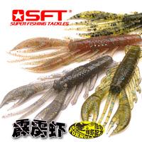 "4pcs 4.2"" shrimp shape soft bait mixed with sardine formula lure compound soft weest blackfish better with little smart jig hook"